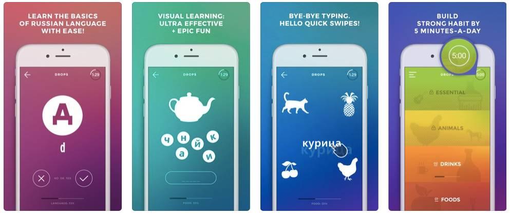 Drops: Learn Russian App Screens