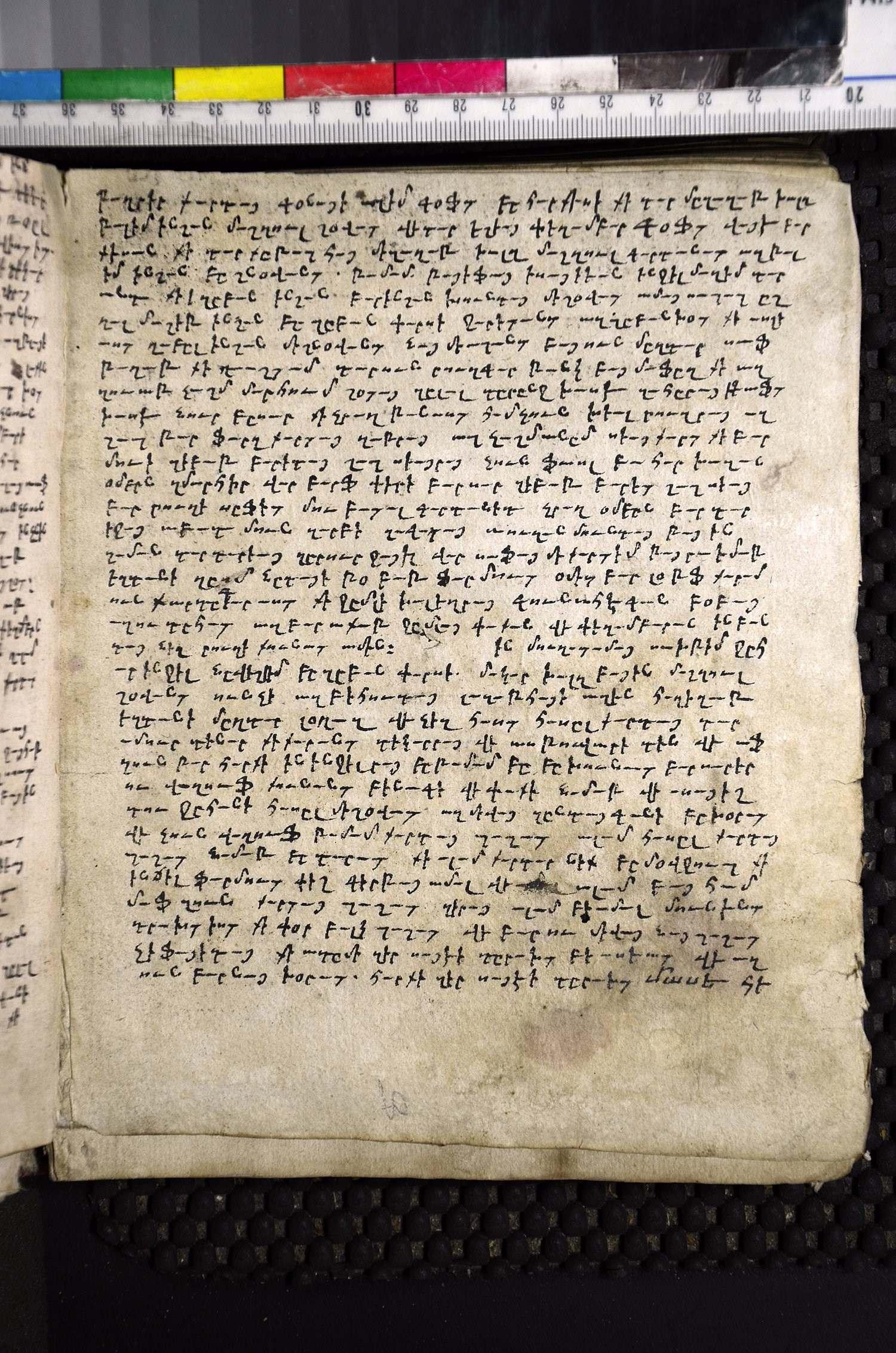 Gospel in Persian written in Armenian script