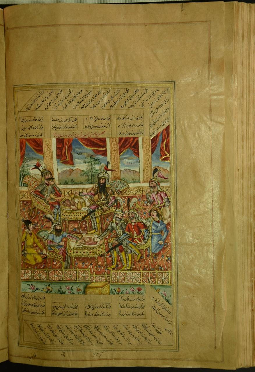 Manuscript page 154b of the Shahname from Matenadaran Yerevan Armenia