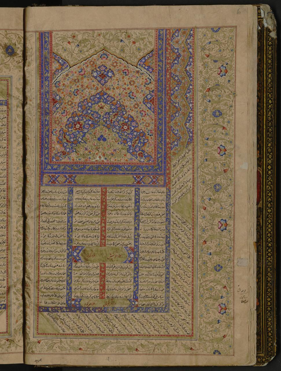 Manuscript page 535 007b of the Shahname from Matenadaran Yerevan Armenia