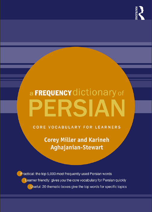 A Frequency Dictionary of Persian - فرهنگ بسامدی فارسی