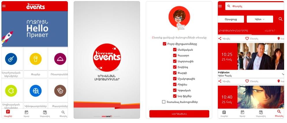 Yerevan Events app