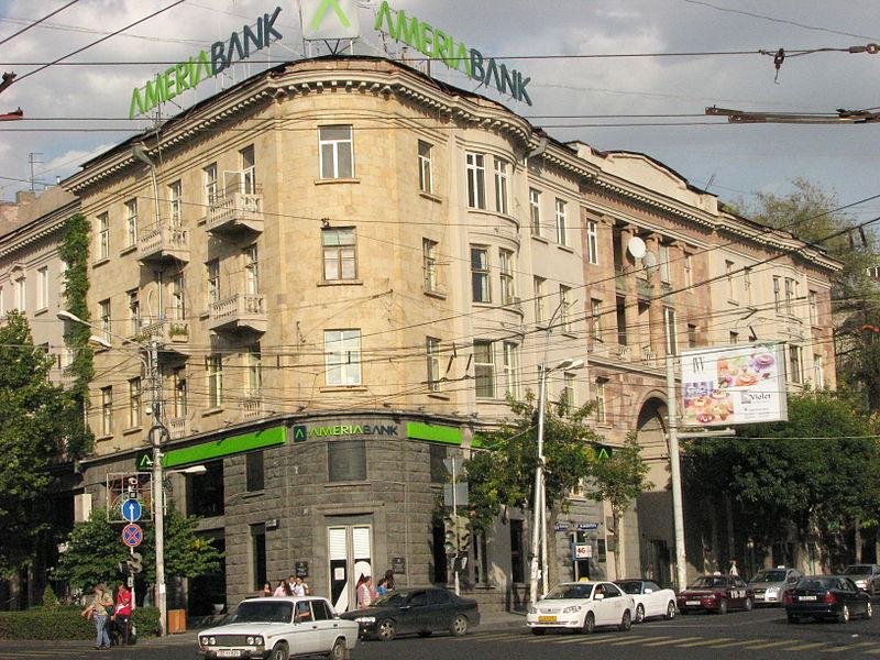 Stone building in Yerevan