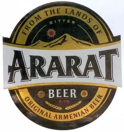 Ararat Armenian Beer