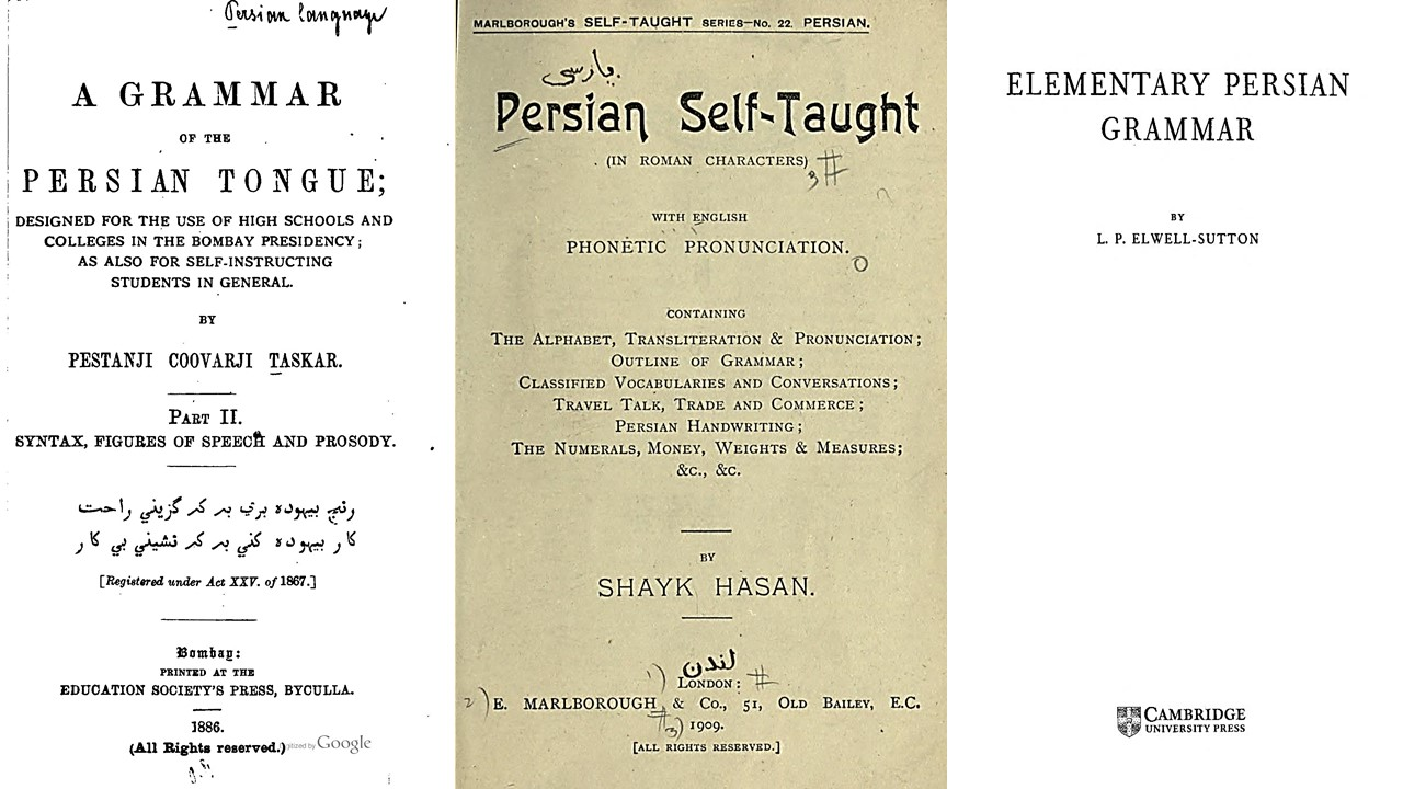 Textbook where Persian is called Persian - 2