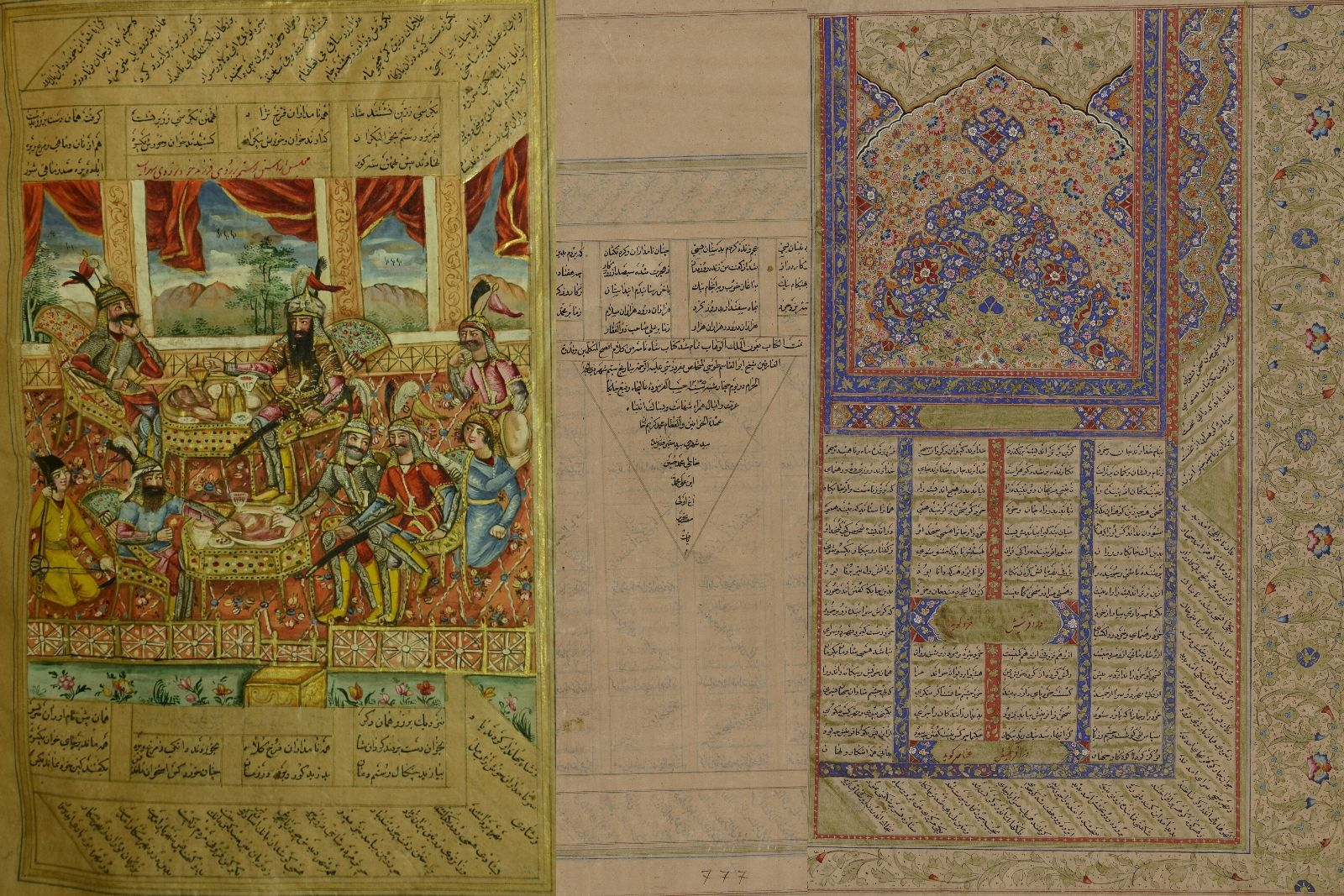 The Manuscript of the Shahname in the Matenadaran of Armenia