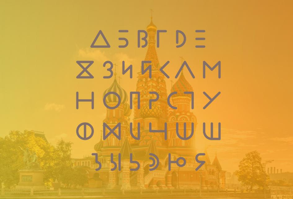 Russian Courses Thumbnail