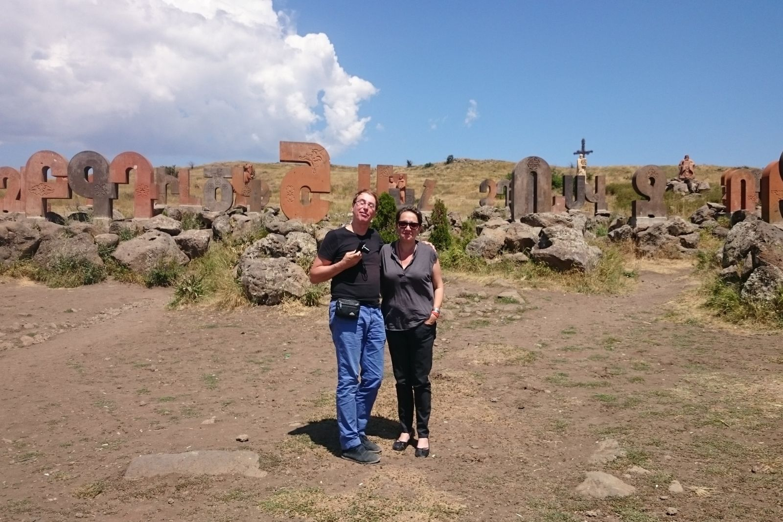 Rene Bekius and Yana Tchekhanovets at the Armenian Alphabet monument during the Armenian Studies summer school 2015