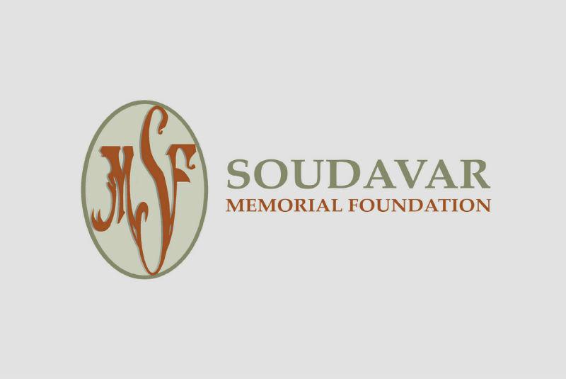 Scholarship provider: Logo: Soudavar Memorial Foundation